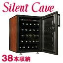 Silent curve CS32DC (woodgrain doors) 38 book store