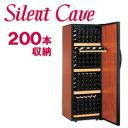 Silent curve CS200DN (woodgrain doors) 200 book store