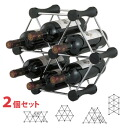 Two sets of puzzle wine rack fs3gm
