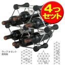 Four sets of puzzle wine rack fs3gm