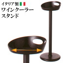 Wine cooler stands black [10]fs4gm made in Italy