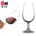 INAO tasting glasses (210 cc) × 6 leg set fs3gm