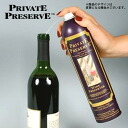 Private Preserve (private プリザーブ) fs3gm