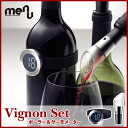 menu wine gift Vignon (Vignon) set 2 polar & thermo-meter