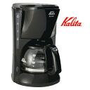 Carita coffee maker ( EC-650 ) fs3gm