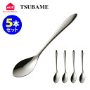 Sleek TSUBAME spoon 5 book set TD12 fs3gm