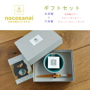 nocosanai ノコサナイ Bowl & hex chopsticks gift set (Navy/Blue/Pink/Green/gray) ( BLBD) fs3gm