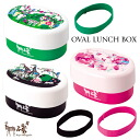 Kayo Horaguchi oval lunch box fs3gm