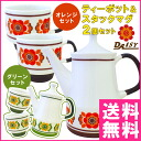 Stack DAISY teapot & mug 2 piece set fs3gm