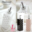 2WAY kitchen dispenser diamond large size fs3gm