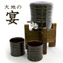 Earth party black glaze shochu server set fs3gm