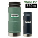 Stanley one hand vacuum mug 0.35L fs3gm