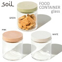 soil FOOD CONTAINER glass (glass food container) and soil-fs3gm