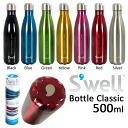 S ' well classic bottle 500 ml / swell fs3gm