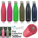S ' well riot collection 500 ml / swell fs3gm