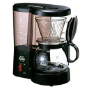 Karita coffee maker (ET-102) fs3gm