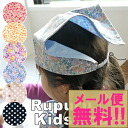 Rupuru ルプルキッズ triangle bandage fs3gm