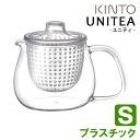 KINTO UNITEA teapot set S plastic / KINTO fs3gm