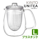 KINTO UNITEA teapot set L plastic / KINTO fs3gm