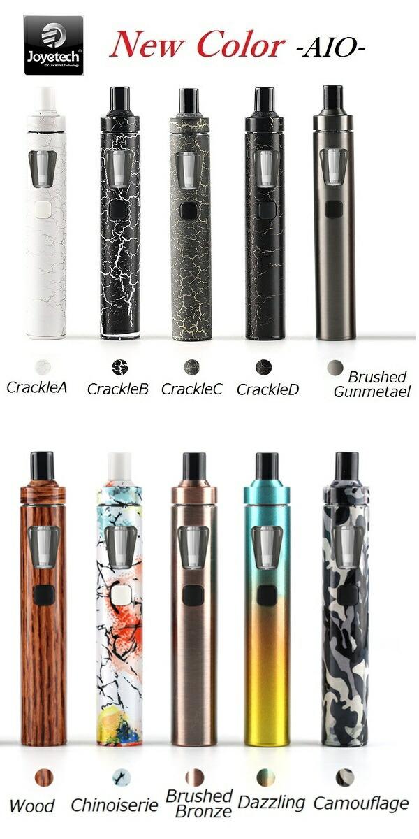 電子タバコ 電子たばこ