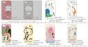 신지카트우아이폰 5/5 S커버 Shinzi Katoh iphone5/5 s cover