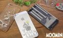 무민 시리즈 아이폰 5/5 S커버 Moomin series iphone5/5 s cover