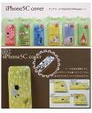 iPhone 5 C case 신지카트우아이폰 5 C커버 일본제