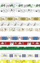 10 模式设置的 シンジカト ' x ディズニーコラボ 取得在日本胶带 15 毫米 * 10 米 Shinzi Katoh x 迪斯尼合作美纹纸胶带 10patterns 包