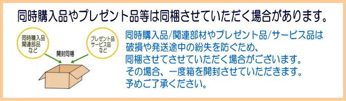 doukon_setu.jpg