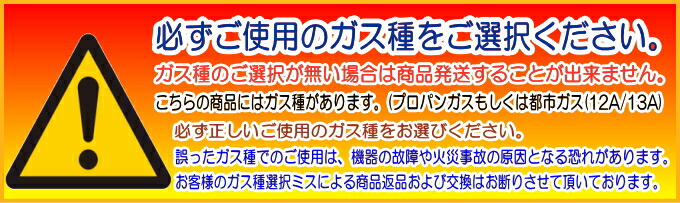 gs_syu_setu.jpg