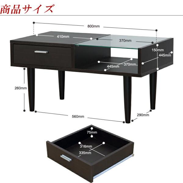maxshare  라쿠텐 일본: 낮은 테이블 커피 테이블 모던 서랍 테이블 ...