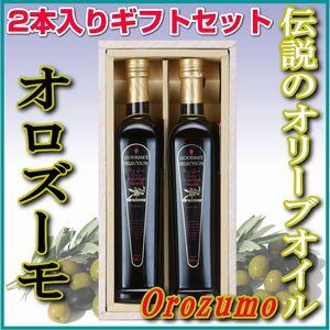 Orozumoギフトセット