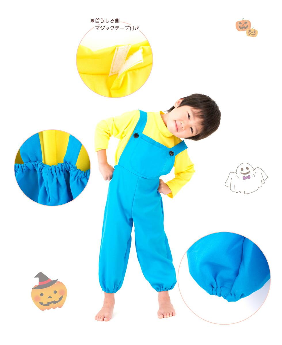 儿童·婴幼儿·母婴用品 儿童 服装(服装·帽子·泳装·雨衣) 卡通图片