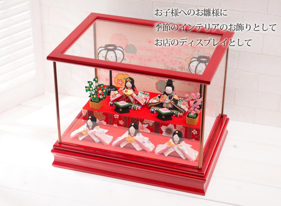 http://image.rakuten.co.jp/smilemarket/cabinet/ninngyo/hinaninngyo/1-772_504.jpg