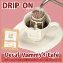 카페인이 없는 커피를 1000 엔 폭 키 리 비 카페인 액체 이산화탄소 추출 법은 99.9% 카페인 제거 임산부, 수 유 중에도 안전 하 고, 잠들 지 않는 것