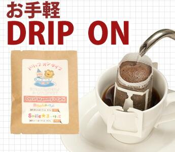 カフェインレスコーヒー【Decafデカフェ】 ホット アイス
