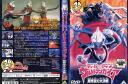 [dvd] 电影版奥特曼宇宙 2 蓝色飞机和使用的 dvd