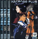 Macross Plus Dvd Macross Plus Macross Plus 1
