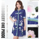 Stand collar spring coat style flower embroidery dress wedding, party and dating and invited and party and celebrity, adult and sophistication and classy, small, large, international / new year's / farewell / graduation ceremony
