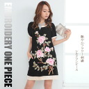Flower embroidery silk dress wedding, party, women, dating, invited, small, large size celebrity ethnic, gorgeous and after-party, a-line, autumn-winter