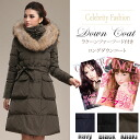 An explosion of popularity! ☆Long down coat with the raccoon fur