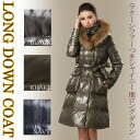 Shiny ground long down coat ethnic / Lady's / with the raccoon fur