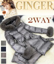 2wayA line down coat with the Fox fur & food