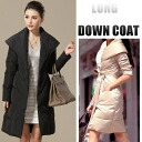 Stylish high waist tied down coat