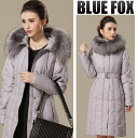 Long down coat farewell party / graduation ceremony with the luxury blue fox fur