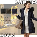 ■ □ female power up raccoon fur with Shearling long down coat new year and farewell / graduation