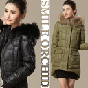 Volume feeling plenty of glamorous with raccoon fur down jacket ceremony and new year and farewell / graduation