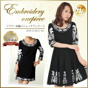 Rakuten ranking Prize! ★ gorgeous pattern embroidery ジャージワン piece ★ Gana / cheap / import / ethnic / women /