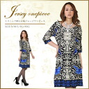 Ethnic patterns 7-sleeves jerzywan piece [loose-/ adults, classy, gorgeous, wedding, party and women's meeting / party / black / / a blue line / formal / dating / invited / large size /XXL