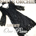 ★ tailoring a nice modern style ★ fine lace & flower embroidered one piece ★ [large size XL and